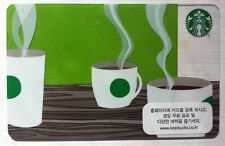 2012 Korea Aroma Starbucks Card *NEW*