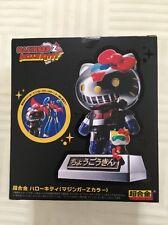 Bandai Chogokin Mazinger Z Sanrio Hello Kitty  Figure (HK)