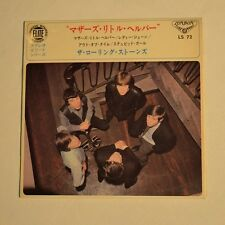 "ROLLING STONES - Mother's litlle helper - 1966 JAPAN 7"" EP 4-TRACKS"