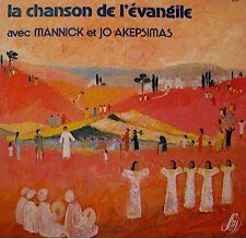 MANNICK/AKEPSIMAS la chanson de l'evangile LP 1979 VG++