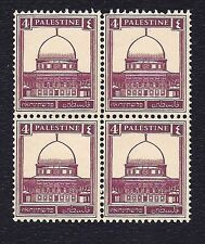 PALESTINE Stamps 1927 - 1945 UNCUT BLOCK OF 4