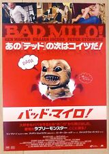 Bad Milo JAPAN CHIRASHI MOVIE MINI POSTER 2014 Gillian Jacobs Ken Marino Jacob