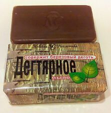 Tar Birch soap 5oz 140gr natural дегтярное мыло as pine shpmnt 1 add only 3$