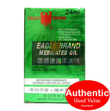 Eagle Brand Medicated Oil - Made in Singapore - 24ml for Aches & Pain (New!)