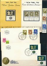 ISRAEL 1970 WIZO JUBILEE + TOWNS STAMPS MNH+FDC + POSTAL SERVICE BULLETIN