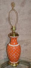 Asian Style Ginger Jar Table Lamp