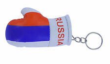 mini boxing gloves keychain keyring key chain ring leather Flag RUSSIA RUSSIAN