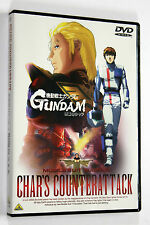 MOBILE SUIT GUNDAM CHAR'S COUNTERATTACK MOVIE DVD Emotion Sunrise Bandai