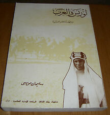 Lawrence Of Arabia by Suliman Muosa In Arabic Language 1992