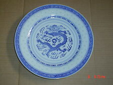 Authentic Chinese Dragon And Rice Side Plate 7 1/4""