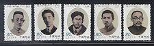 China 2001-11 Early Leaders of Communist Party of China , Complete 5V, MNH