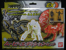 MASKED KAMEN RIDER HIBIKI MOVIE 3 DISK ANIMAL Crow Gorilla Lion SET BANDAI NEW