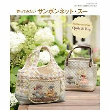 Sun Bonnet Sue Quilt and Bag Book you want to make - Japanese Craft Book