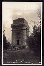 90062 AK Zobten Zobtengebirge Bismarckturm Mittelberg Bismarcksäule 1932 Gorkau
