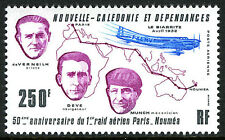 New Caledonia C182, MNH. Paris-Noumea Flight, 50th anniv. Pilots,Map,Plane, 1982