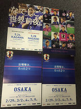 NADESHIKO Japan Football clear file/flyer poster x4 KIRIN CUP New Zealand Italy
