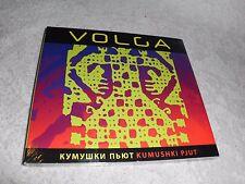 Volga Kumushki Pjut - CD-OVP