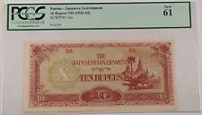 (1942-44) Burma-Japanese Government 10 Rupees Note SCWPM# 16a PCGS 61 New