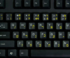 HEBREW TRANSPARENT KEYBOARD STICKER WITH YELLOW LETTERS