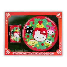 NEW SANRIO HELLO KITTY CHARACTER FRIENDS CHRISTMAS HOLIDAY PLATE CUP 2PC BOX SET
