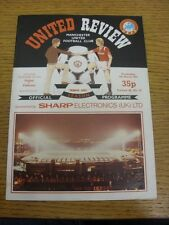 06/03/1985 Manchester United v Videoton [UEFA Cup] (token removed, folded, team