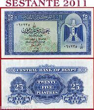 EGYPT EGITTO  -   25 PIASTRES 1966   - SIGN 12  -  P 35b  -  SPL+ / XF