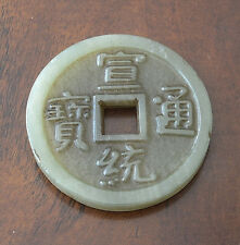 Chinese  Carved  Coin  Shape  Jade  Pendant