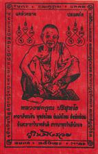 Yantra Pha Pra LP Koon Wat Ban Rai Yant Thaï Talisman Amulet de Thaïlande-4266