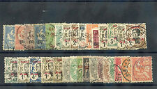 FRANCE OFFICES 1895-1919 61 DIFFERENT+2 ON PIECE F-VF USED $147