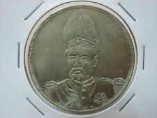 Fake China Coin - #1