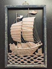 Fine Old VTG Antique Chinese Hammered Copper Ocean Boat Ship Metal Art Framed NR