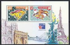 SINGAPORE 1999 PHILEX FRANCE STAMP EXHIBITION SHEET OF 2 STAMPS (YEAR OF RABBIT)
