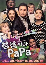 'PAPA 파파' KOREAN MOVIE DVD_Excellent ENGLISH SUBTITLE   NTSC Boxset