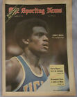 1971 March SPORTING NEWS SIDNEY WICKS UCLA NO LABEL