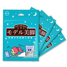 [HANAKA] Foot Relaxing Cool Patch Gel Sheet for Thigh and Feet 6pcs/1pack NEW