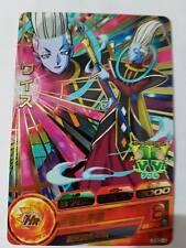 Carte Dragon Ball Z DBZ Dragon Ball Heroes God Mission Part SP #GDSE5-13 Promo