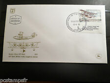 ISRAEL - 1985, FDC 1° JOUR - AVIATION, AVION SCIPIO S.17 IN THE HOLY LAND, B