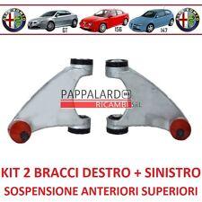 KIT 2 BRACCI BRACCETTI SOSPENSIONE ANTERIORI SUPERIORI ALFA ROMEO 147 156 GT