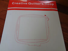 "Embroidery Quilter Hoop For Pfaff Creative Vision 8""x 8"" 200mm # 920264-096"