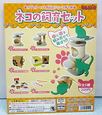 Neco Cat Pet Feed & Household Sundry 6pcs - Miniatures Capsule Toy  , h#5
