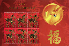 Liberia 2015 MNH Year of Ram 6v M/S I Lunar New Year Zodiac Chinese