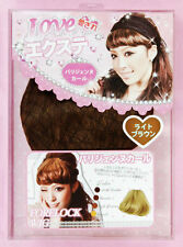 Japanese light brown wig bangs Curl Parisienne Harajuku style Cosplay Party