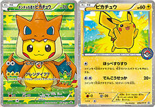 Pokemon Card XY Charizard Y Poncho-wearing Pikachu 206 208/XY-P Set Japanese