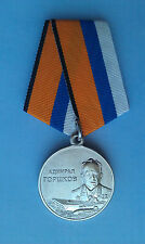 The best medals of Russia On the cheap(Admiral Gorshkov of the Russian Army)