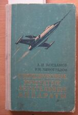 Book Air Plane Craft Missiles Rocket Jet 1961 Wing Space Flight Fly Suit Speed