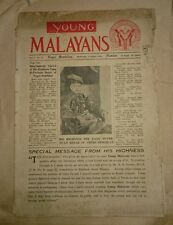 1949 Young Malayans ~ Negri Sembilan Rulers, Maps, History & English Schools