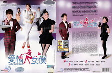 LADY MAID MAID 愛情女僕 爱情女仆 (1-67 end) Taiwanese Chinese Drama DVD English Subs
