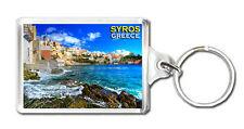 SYROS GREECE KEYRING SOUVENIR LLAVERO