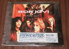 PROMO issue! COMPLETE! Bon Jovi JAPAN CD These Days 2 BONUS tracks!1995 original