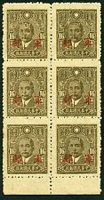 1942 Military Post Chungking ovpt. on 16cts block of 6 mint Chan M8